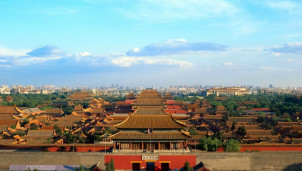 город, Пекин - Forbidden City, Beijing